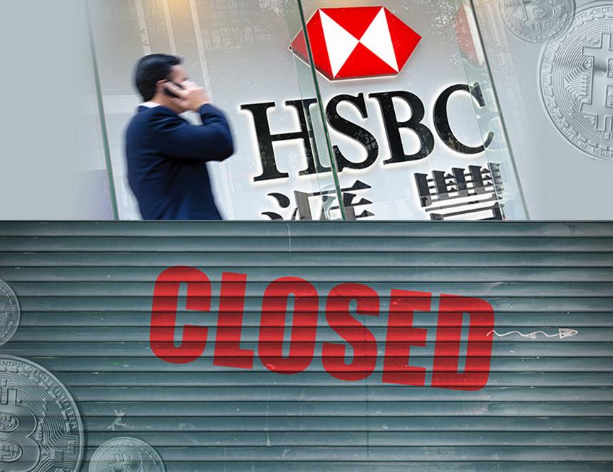 Banks close branches in China, Hong Kong, Macau over Coronavirus