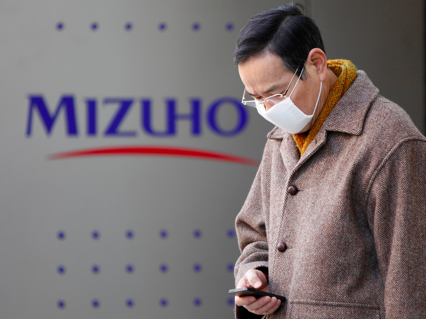 "Japan's Mizuho: Conditions are ""worse now than during the Lehman Brothers collapse"""