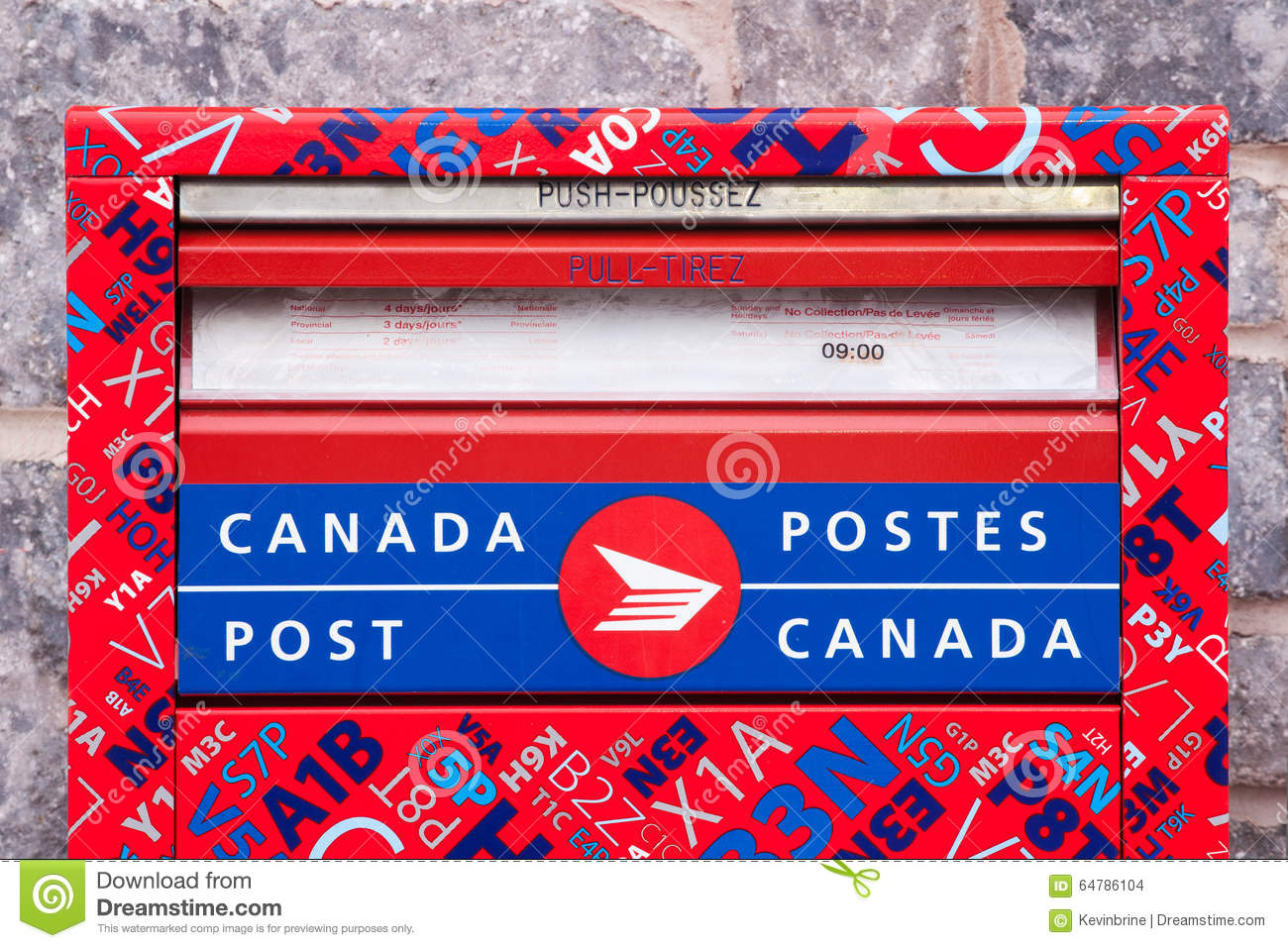 """Canada: """"Stay out of banking business,"""" banks tell post office"""