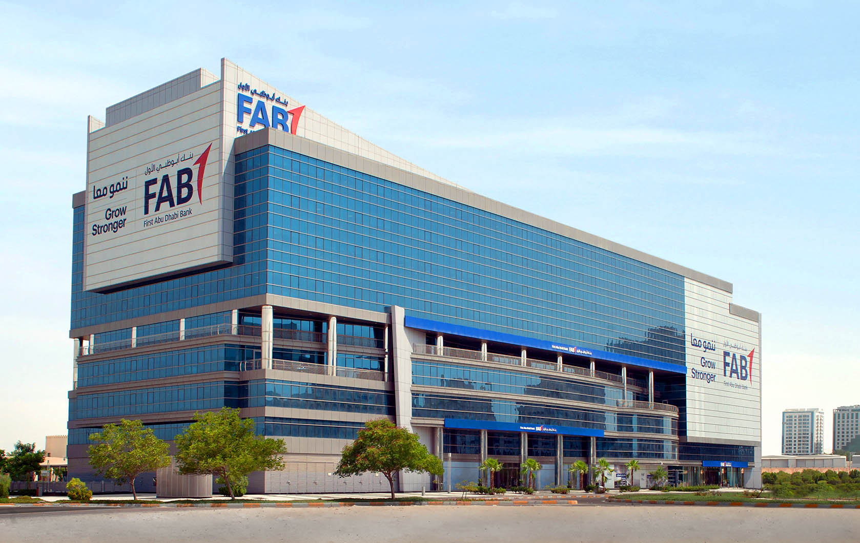 First Abu Dhabi Bank to acquire Bank Audi's Egyptian unit