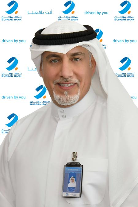 Naser Al Qaisi Burgan Bank - Kuwait's Burgan Bank rolls out Burgan Rewards