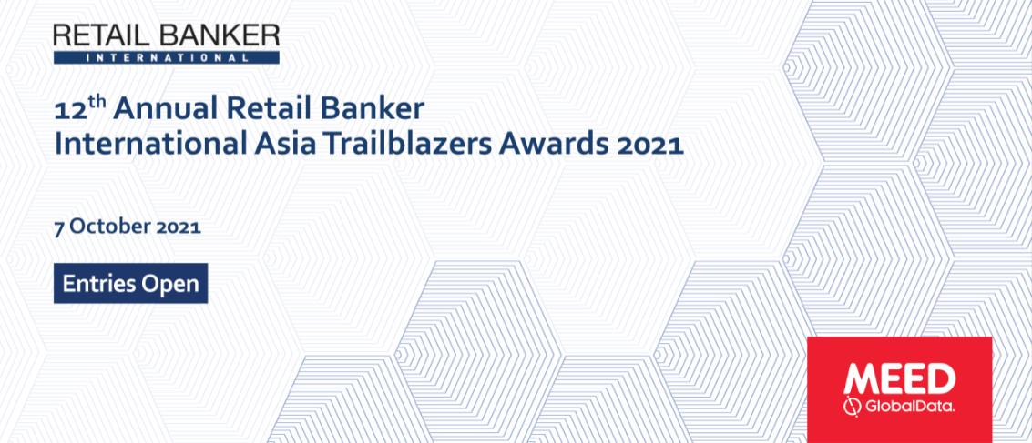 awards image - Entries open for 12th annual RBI Asia Trailblazer Awards 2021